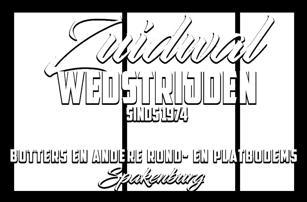 logo zuidwal